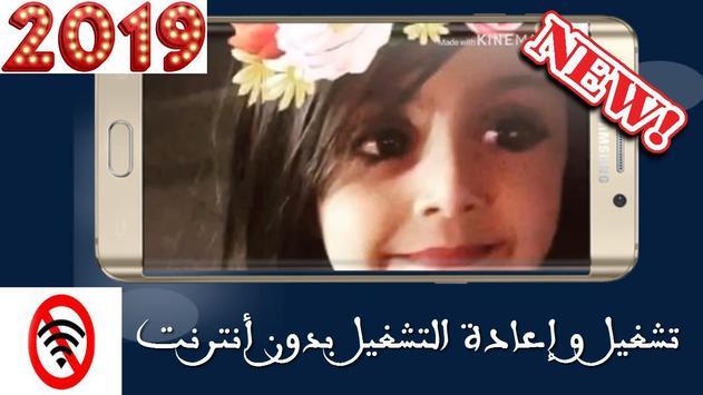 جدبد مقالب المحبوبة وله السحيم وأختها غادة - 2019 screenshot 9