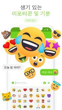 Messages Light 스크린샷 1
