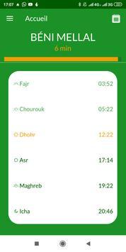 رمضان 2019 أوقات الصلاة الإفطار السحور تحديد قبلة screenshot 1