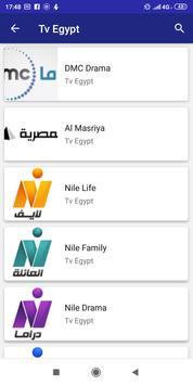 تلفاز مصر  | Tv Egypt screenshot 1