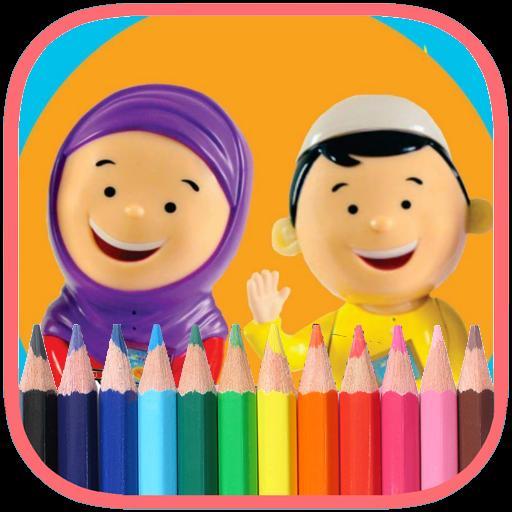 Mewarnai Ibadah Anak Muslim For Android Apk Download