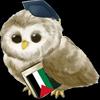 学习阿拉伯语 圖標