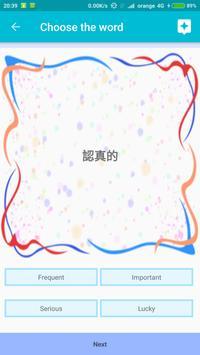 Learn Cantonese Free screenshot 6