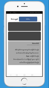 Myanmar Meter Bill poster