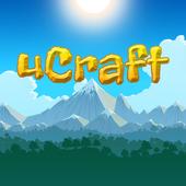 uCraft Free icon