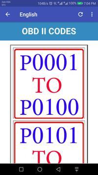 OBD ll codes screenshot 6