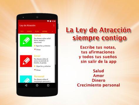 Ley de Atracción скриншот 3