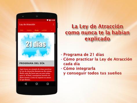 Ley de Atracción скриншот 2