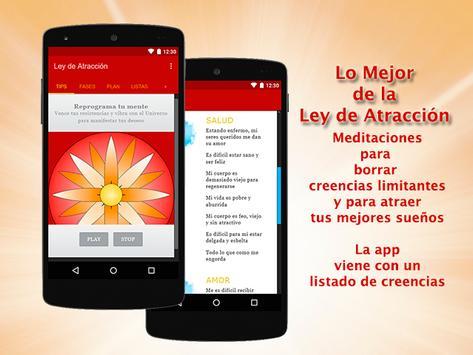 Ley de Atracción скриншот 5