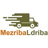 MezribaLdriba Sender icon