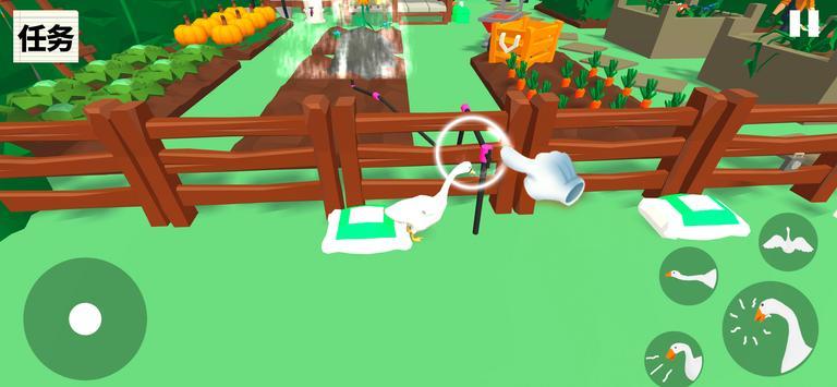 Goose Simulation screenshot 1