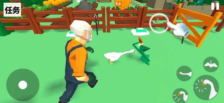 Goose Simulation screenshot 2