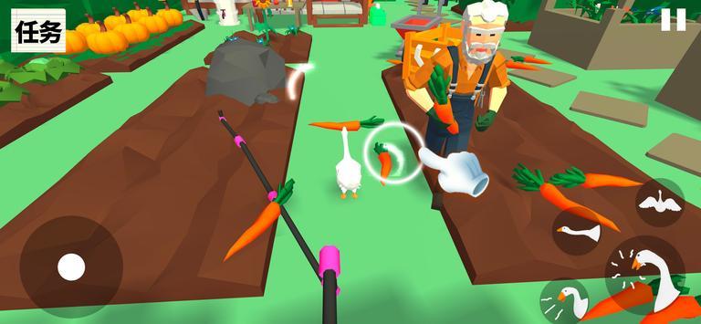 Goose Simulation screenshot 4