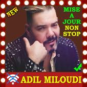 جميع اغاني عادل ميلودي بدون انترنت adil miloudi icon