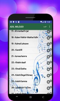جميع اغاني عادل ميلودي بدون انترنت adil miloudi poster