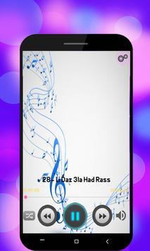 جميع اغاني عادل ميلودي بدون انترنت adil miloudi screenshot 2