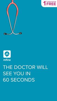 mfine पोस्टर