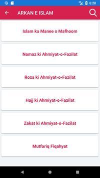 Mohd. Tahir ul Qadri Bayans screenshot 3