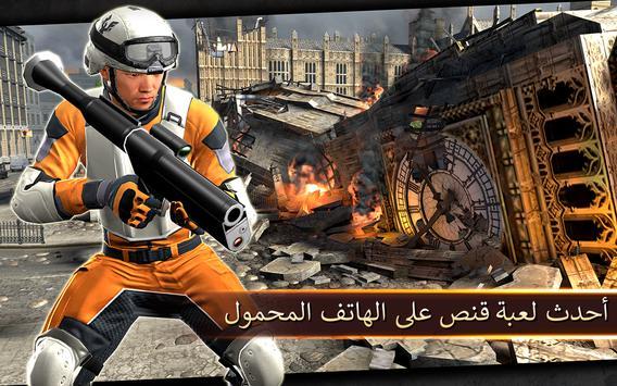 Sniper Strike تصوير الشاشة 3