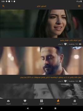 حالات واتس فيديو screenshot 9