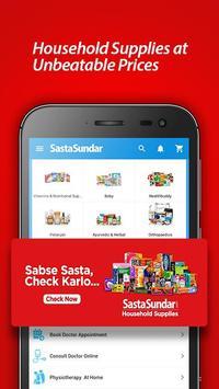 SastaSundar screenshot 1