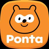 ikon Ponta