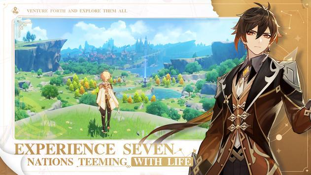 Genshin Impact screenshot 1