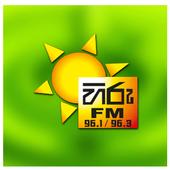 Hiru FM 아이콘