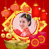 Chinese New Year Frame 2020 icon