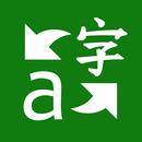 Microsoft Vertaler-APK