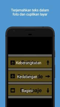 Penerjemah Microsoft screenshot 1
