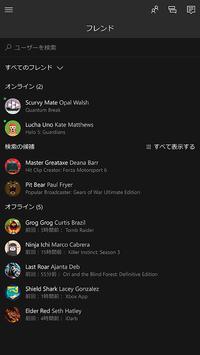 Xbox beta スクリーンショット 1