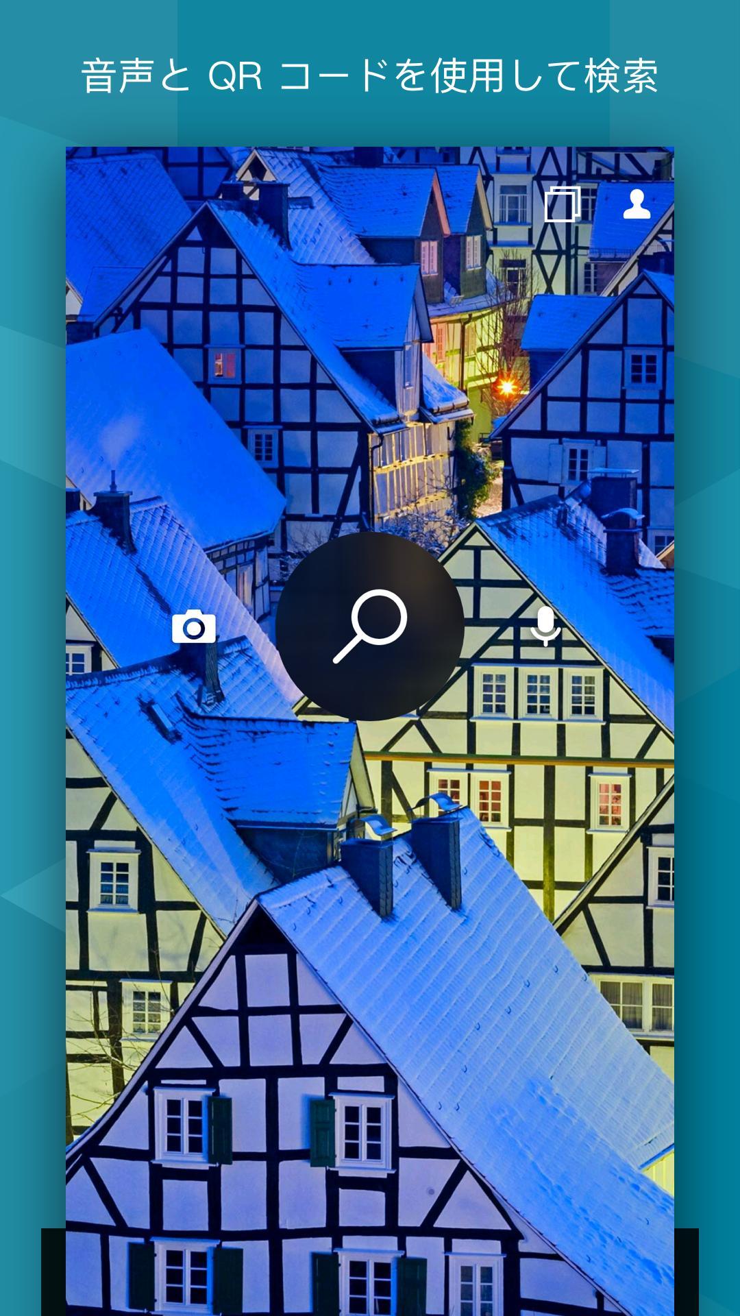 Android 用の Microsoft Bing 検索 Apk をダウンロード