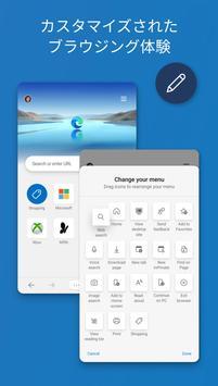 Microsoft Edge: Webブラウザー スクリーンショット 4