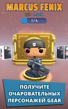 Gears POP! скриншот 2