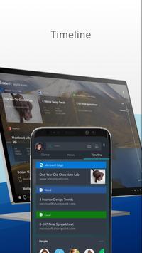 微软桌面 截图 3