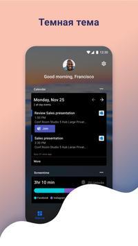 Microsoft Launcher скриншот 3