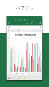 Microsoft Excel: スプレッドシート閲覧、編集、作成 ポスター
