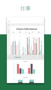 Microsoft Excel: スプレッドシート閲覧、編集、作成 スクリーンショット 2