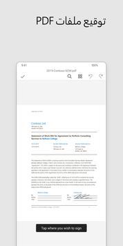 Microsoft Office: Word وExcel وPowerPoint والمزيد تصوير الشاشة 6