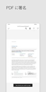 Microsoft Office: Word、Excel、PowerPoint など スクリーンショット 6