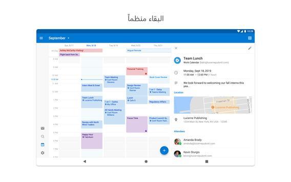 Microsoft Outlook تصوير الشاشة 9