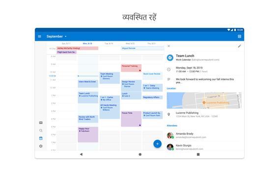 Microsoft Outlook स्क्रीनशॉट 9