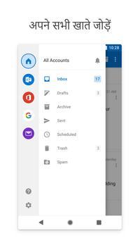 Microsoft Outlook स्क्रीनशॉट 5