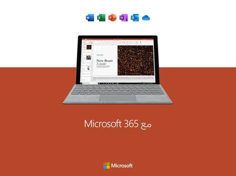 Microsoft PowerPoint تصوير الشاشة 9