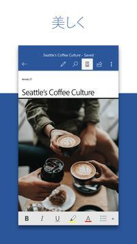 Microsoft Word: 文書の執筆、編集、共有を外出先でも ポスター