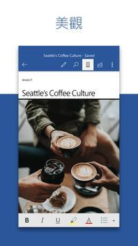 Microsoft Word:隨時撰寫編輯與共用文件 海報