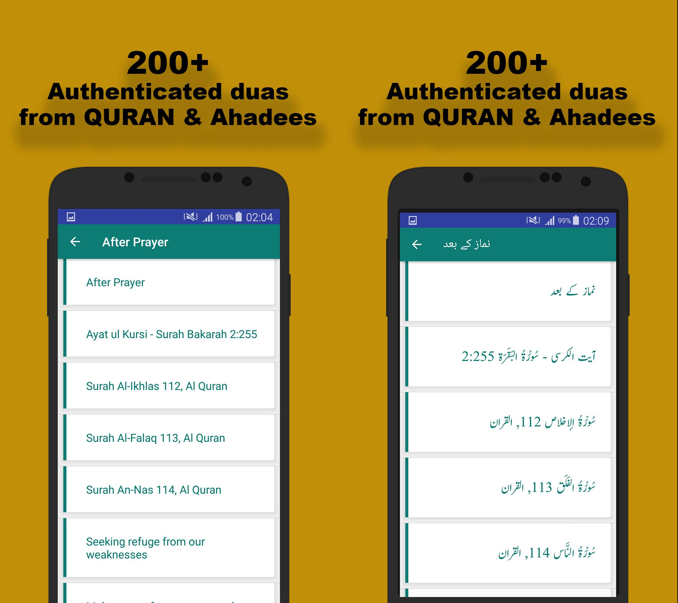 My Dua for Android - APK Download