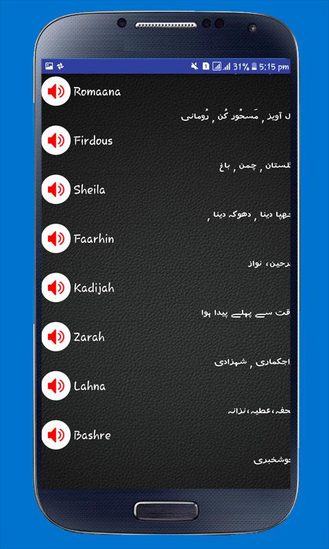 Latest Muslim Names for Baby Boys & Girls pour Android