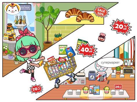 Miga Город :магазин скриншот 6